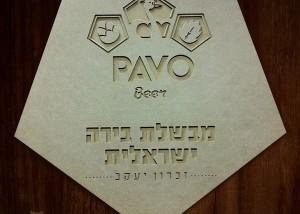 כרסום שלט לוגו