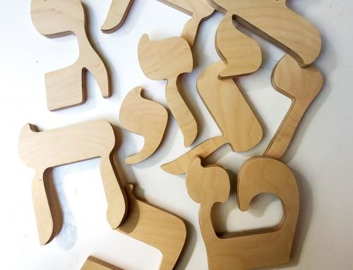 חיתוך אותיות עץ